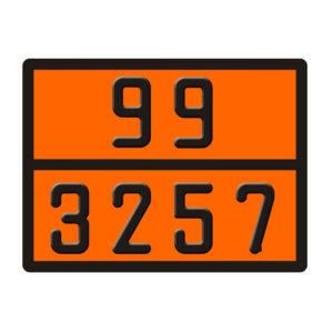 ADR ΠΙΝΑΚΙΔΑ ΑΛΟΥΜΙΝΙΟΥ 99/3257 30X40CM