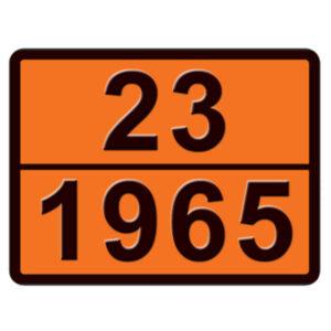 ADR ΠΙΝΑΚΙΔΑ ΨΕΥΔΑΡΓΥΡΟΥ 23-1965 400x300mm