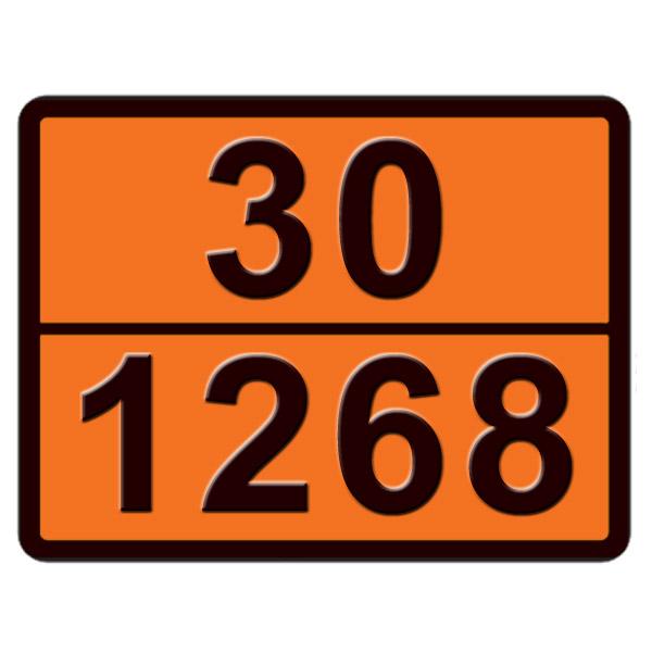 ADR ΠΙΝΑΚΙΔΑ ΨΕΥΔΑΡΓΥΡΟΥ 30-1268 400x300mm