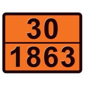 ADR ΠΙΝΑΚΙΔΑ ΨΕΥΔΑΡΓΥΡΟΥ 30-1863 400x300mm
